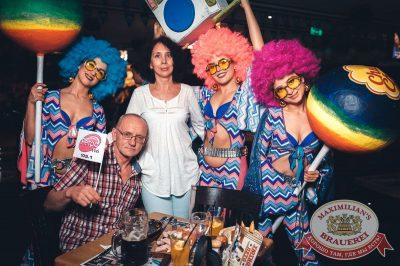 Вечеринка «Ретро FM», 20 июля 2018 - Ресторан «Максимилианс» Тюмень - 44