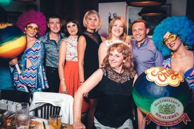 Вечеринка «Ретро FM», 20 июля 2018 - Ресторан «Максимилианс» Тюмень - 45