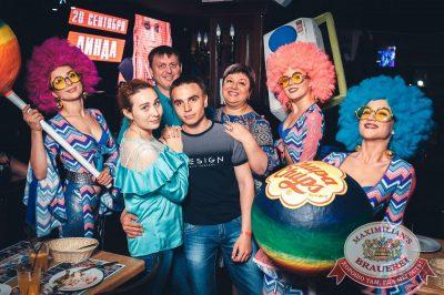 Вечеринка «Ретро FM», 20 июля 2018 - Ресторан «Максимилианс» Тюмень - 46