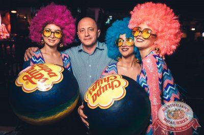 Вечеринка «Ретро FM», 20 июля 2018 - Ресторан «Максимилианс» Тюмень - 48