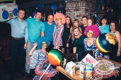 Вечеринка «Ретро FM», 20 июля 2018 - Ресторан «Максимилианс» Тюмень - 49