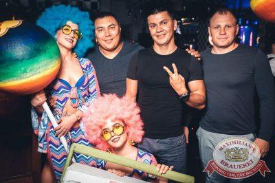 Вечеринка «Ретро FM», 20 июля 2018 - Ресторан «Максимилианс» Тюмень - 50