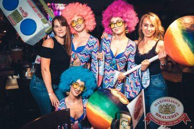 Вечеринка «Ретро FM», 20 июля 2018 - Ресторан «Максимилианс» Тюмень - 52