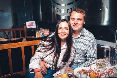 Вечеринка «Ретро FM», 20 июля 2018 - Ресторан «Максимилианс» Тюмень - 56