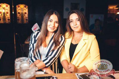 Вечеринка «Ретро FM», 20 июля 2018 - Ресторан «Максимилианс» Тюмень - 59