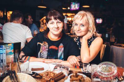 Вечеринка «Ретро FM», 20 июля 2018 - Ресторан «Максимилианс» Тюмень - 60