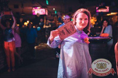 День именинника, 27 июля 2018 - Ресторан «Максимилианс» Тюмень - 32