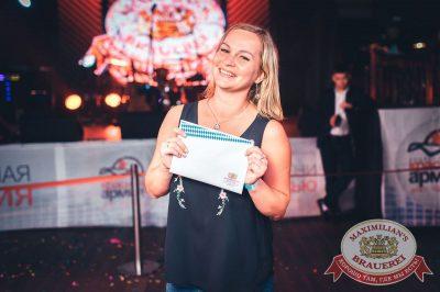 День именинника, 27 июля 2018 - Ресторан «Максимилианс» Тюмень - 35