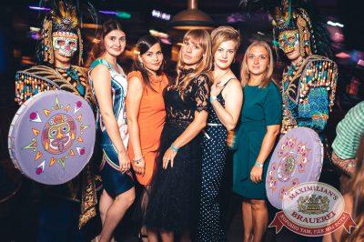 День именинника, 27 июля 2018 - Ресторан «Максимилианс» Тюмень - 44