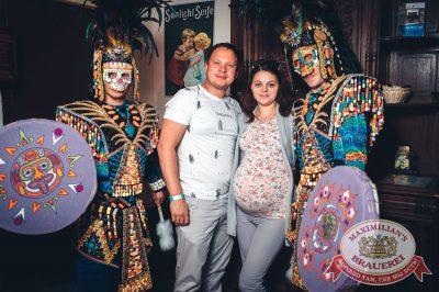 День именинника, 27 июля 2018 - Ресторан «Максимилианс» Тюмень - 46