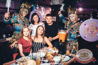 День именинника, 27 июля 2018 - Ресторан «Максимилианс» Тюмень - 50