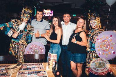 День именинника, 27 июля 2018 - Ресторан «Максимилианс» Тюмень - 52