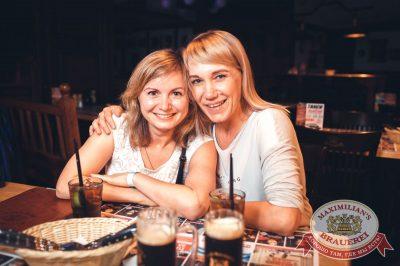 День именинника, 27 июля 2018 - Ресторан «Максимилианс» Тюмень - 56
