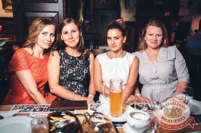 День именинника, 27 июля 2018 - Ресторан «Максимилианс» Тюмень - 57