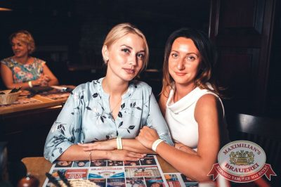 День именинника, 27 июля 2018 - Ресторан «Максимилианс» Тюмень - 60