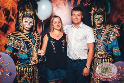 День именинника, 27 июля 2018 - Ресторан «Максимилианс» Тюмень - 9