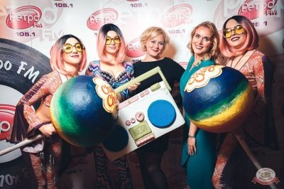 Вечеринка «Ретро FM», 17 августа 2018 - Ресторан «Максимилианс» Тюмень - 10