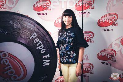 Вечеринка «Ретро FM», 17 августа 2018 - Ресторан «Максимилианс» Тюмень - 13