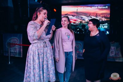 Вечеринка «Ретро FM», 17 августа 2018 - Ресторан «Максимилианс» Тюмень - 15