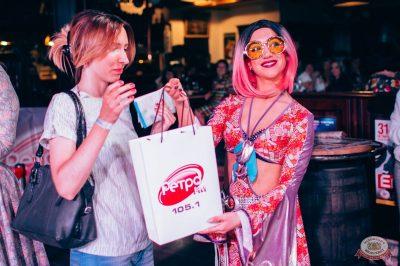 Вечеринка «Ретро FM», 17 августа 2018 - Ресторан «Максимилианс» Тюмень - 19