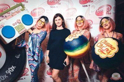 Вечеринка «Ретро FM», 17 августа 2018 - Ресторан «Максимилианс» Тюмень - 2