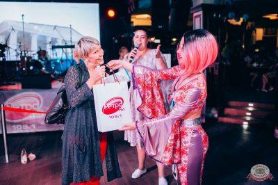 Вечеринка «Ретро FM», 17 августа 2018 - Ресторан «Максимилианс» Тюмень - 20