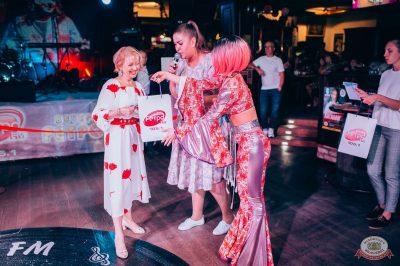 Вечеринка «Ретро FM», 17 августа 2018 - Ресторан «Максимилианс» Тюмень - 22