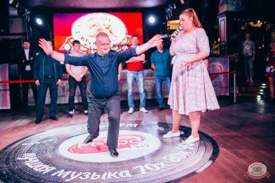 Вечеринка «Ретро FM», 17 августа 2018 - Ресторан «Максимилианс» Тюмень - 24