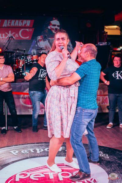 Вечеринка «Ретро FM», 17 августа 2018 - Ресторан «Максимилианс» Тюмень - 25