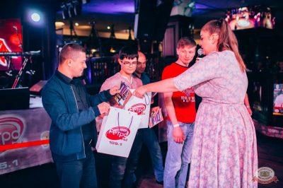 Вечеринка «Ретро FM», 17 августа 2018 - Ресторан «Максимилианс» Тюмень - 27