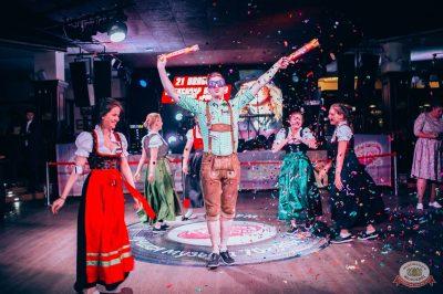 Вечеринка «Ретро FM», 17 августа 2018 - Ресторан «Максимилианс» Тюмень - 28