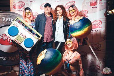 Вечеринка «Ретро FM», 17 августа 2018 - Ресторан «Максимилианс» Тюмень - 3
