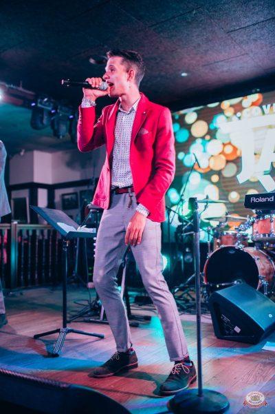 Вечеринка «Ретро FM», 17 августа 2018 - Ресторан «Максимилианс» Тюмень - 30