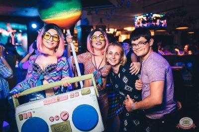 Вечеринка «Ретро FM», 17 августа 2018 - Ресторан «Максимилианс» Тюмень - 36