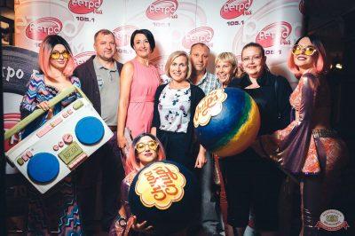 Вечеринка «Ретро FM», 17 августа 2018 - Ресторан «Максимилианс» Тюмень - 4