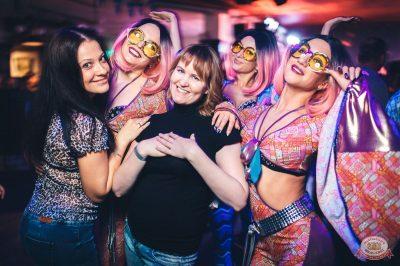 Вечеринка «Ретро FM», 17 августа 2018 - Ресторан «Максимилианс» Тюмень - 44
