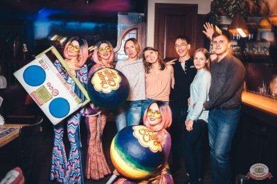 Вечеринка «Ретро FM», 17 августа 2018 - Ресторан «Максимилианс» Тюмень - 46