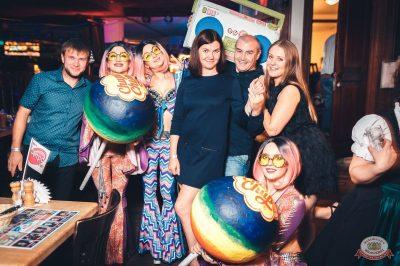 Вечеринка «Ретро FM», 17 августа 2018 - Ресторан «Максимилианс» Тюмень - 47