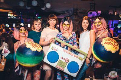 Вечеринка «Ретро FM», 17 августа 2018 - Ресторан «Максимилианс» Тюмень - 50
