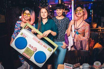 Вечеринка «Ретро FM», 17 августа 2018 - Ресторан «Максимилианс» Тюмень - 54