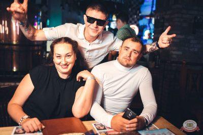 Вечеринка «Ретро FM», 17 августа 2018 - Ресторан «Максимилианс» Тюмень - 55