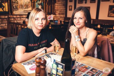 Вечеринка «Ретро FM», 17 августа 2018 - Ресторан «Максимилианс» Тюмень - 60