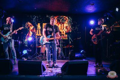 Конкурс Maximilian's band. Первый отборочный тур, 21 августа 2018 - Ресторан «Максимилианс» Тюмень - 12