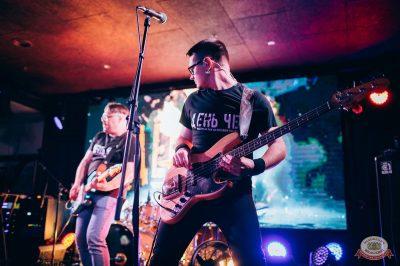 Конкурс Maximilian's band. Первый отборочный тур, 21 августа 2018 - Ресторан «Максимилианс» Тюмень - 13