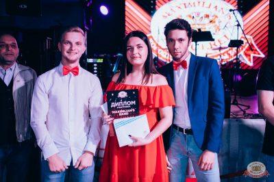 Конкурс Maximilian's band. Первый отборочный тур, 21 августа 2018 - Ресторан «Максимилианс» Тюмень - 18