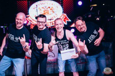 Конкурс Maximilian's band. Первый отборочный тур, 21 августа 2018 - Ресторан «Максимилианс» Тюмень - 20