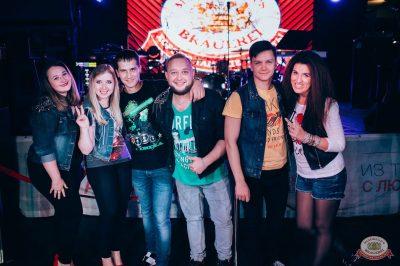 Конкурс Maximilian's band. Первый отборочный тур, 21 августа 2018 - Ресторан «Максимилианс» Тюмень - 21