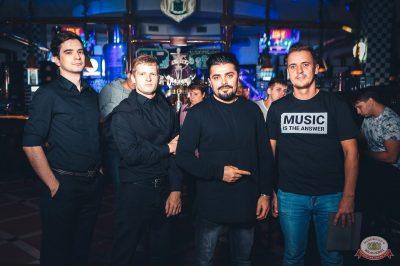 Конкурс Maximilian's band. Первый отборочный тур, 21 августа 2018 - Ресторан «Максимилианс» Тюмень - 26