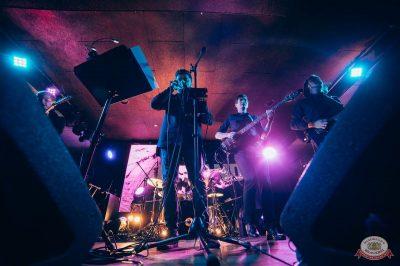 Конкурс Maximilian's band. Первый отборочный тур, 21 августа 2018 - Ресторан «Максимилианс» Тюмень - 3