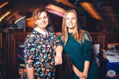Конкурс Maximilian's band. Первый отборочный тур, 21 августа 2018 - Ресторан «Максимилианс» Тюмень - 34